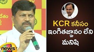 L Ramana Sensational Comments on KCR | L Ramana Latest Press Meet | Mango News - MANGONEWS