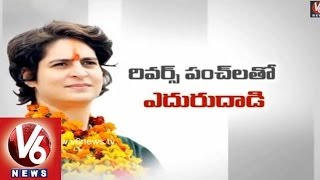 Congress Priyanka Gandhi Targets Modi on 'Snoopgate' Issue - V6NEWSTELUGU