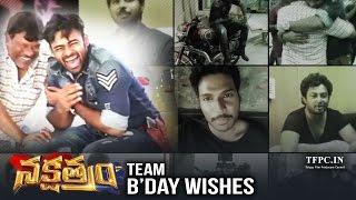 Nakshatram Team Birthday Wishes To Sai Dharam Tej | TFPC - TFPC