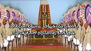 సలాం పోలీస్ | Special Story On Police Martyr's Commemoration Day | CVR NEWS - CVRNEWSOFFICIAL