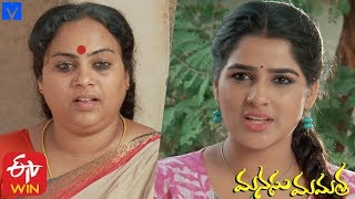 Manasu Mamata Serial Promo - 17th February 2020 - Manasu Mamata Telugu Serial - MALLEMALATV