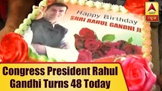 Congress President Rahul Gandhi turns 48 today, workers celebrate outside party office - ABPNEWSTV