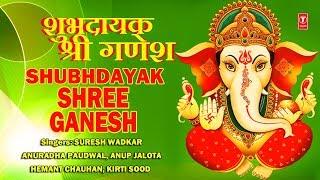 शुभदायक श्री गणेश भजन I Superhit Best Ganesh Bhajans I SURESH WADKAR, ANURADHA PAUDWAL, ANUP JALOTA - TSERIESBHAKTI