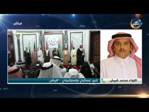 اللواء محمد قبيبان: السعودية رأبت صدع الداخل اليمني باتفاق الرياض