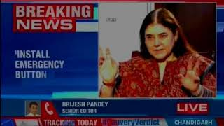Maneka Gandhi suggests measures to Railway Minister, asks to install emergency button in trains - NEWSXLIVE