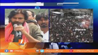 Pawan Kalyan Speech At Janasena Porata Yatra In paderu | Visakha | iNews - INEWS