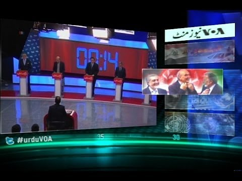 NEWSMINUTE - The First Televised Presidential Debate In Afghanistan - 02.05.14
