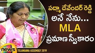 Padma Devender Reddy Takes Oath as MLA In Telangana Assembly | MLA's Swearing in Ceremony Updates - MANGONEWS