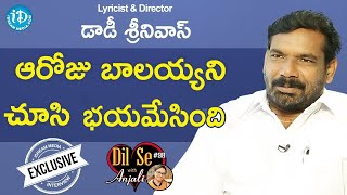 Lyricist/Director Daddy Srinivas Exclusive Interview || Dil Se With Anjali #98 - IDREAMMOVIES
