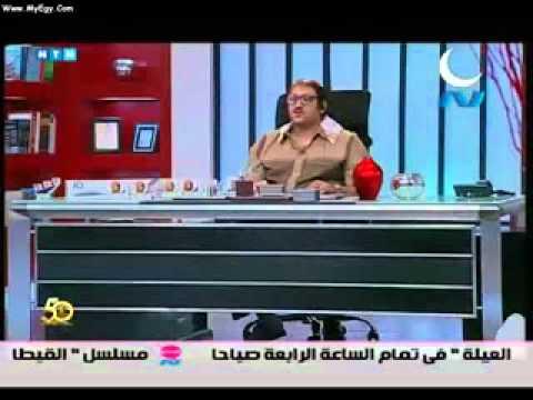 سيد ابو حفيظه اسعد الله مسا ئكم رمضان 2010 حلقه 9