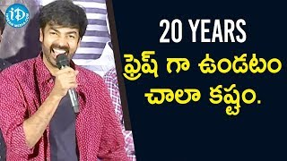 Ravi Varma Praising Srinivas Reddy | Ragala 24 Rantallo Movie Song Launch | iDream Movies - IDREAMMOVIES