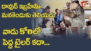 Krishna Bhagavan Mimicry As Sunil |  Telugu Comedy Scenes | NavvulaTV - NAVVULATV