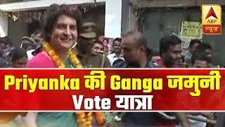 Priyanka Gandhi to visit Vindhyachal on second day of Ganga yatra - ABPNEWSTV