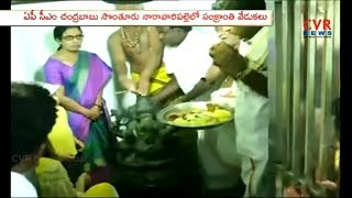 Sankranti Celebrations Start in AP CM Chandrababu Naidu Village | Naravaripalle | Chittoor| CVR NEWS - CVRNEWSOFFICIAL