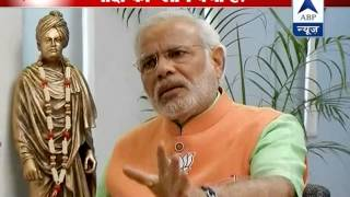 What is Modi's plan? - ABPNEWSTV