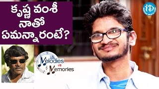 Ananta Sriram About Krishna Vamsi's Words || Melodies & Memories - IDREAMMOVIES