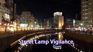 Royalty FreeDowntempo:Street Lamp Vigilance