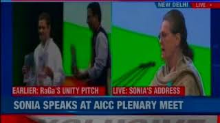 Congress  slams BJP's move for simultaneous elections; opposes One Nation One Poll - NEWSXLIVE