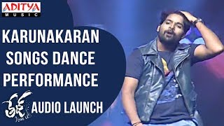 Karunakaran Songs Dance Performance @ Tej I Love You Audio Launch - ADITYAMUSIC