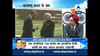 India, US agree to set up hotline between top leaders - ABPNEWSTV
