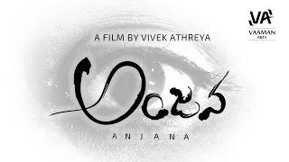 ANJANA (అంజన) Telugu short film HD (with English Subtitles) - YOUTUBE