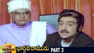 Bhargava Ramudu Telugu Full Movie HD   Balakrishna   Vijayashanti   Part 3   Mango Videos - MANGOVIDEOS