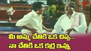 మీ అమ్మ చేతికి చిప్ప.. నా చేతికి ఒక కర్ర ఇవ్వు | Telugu Movie Comedy Scenes Back to Back | TeluguOne - TELUGUONE