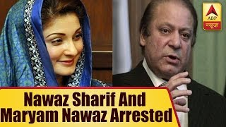 Nawaz Sharif and Maryam Nawaz arrested - ABPNEWSTV