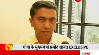 Exclusive: In conversation with Pramod Sawant, Goa CM on Lok Sabha Elections - ZEENEWS