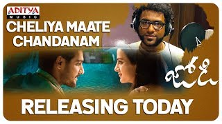 Haricharan About Singing  Cheliya Maate Chandanam Song From Movie Jodi || Aadi, Shraddha Srinath - ADITYAMUSIC