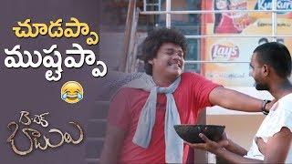 Shakalaka Shankar Atharintiki Daaredi Spoof | B Tech Babulu Movie | Sree Mukhi | Ashwini | TFPC - TFPC