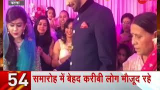 Headlines: Tej Pratap Yadav gets engaged to Aishwarya Rai in Patna - ZEENEWS