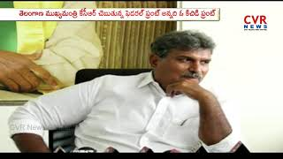 Telangana CM KCR Federal Front Is A Khichdi Front Says Vijayawada TDP MP Kesineni Nani l CVR NEWS - CVRNEWSOFFICIAL