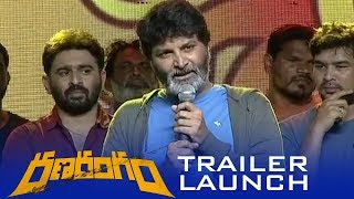 Trivikram Speech At Ranarangam Trailer Launch | Tollywood News - TFPC