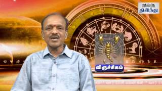 Weekly Tamil Horoscope From 24/09/2015 to 30/09/2015 | Tamil The Hindu