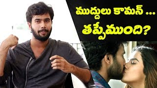 What's wrong with those scenes: Rahul Vijay || Ee Maya Peremito - IGTELUGU