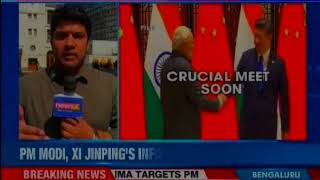 PM Modi, Xi Jinping's informal meet to forge ties, conterpart on April 27, 28 - NEWSXLIVE