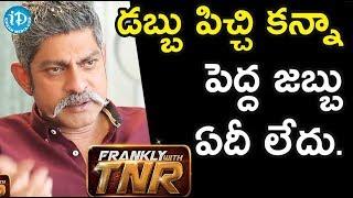 డబ్బు పిచ్చి కన్నా పెద్ద జబ్బు ఏది లేదు - Actor Jagapathi Babu || Frankly With TNR - IDREAMMOVIES