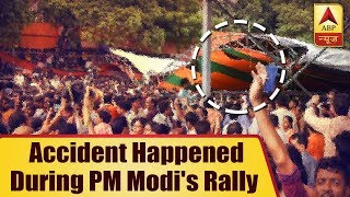 Centre seeks report from West Bengal govt. on the accident happened during PM Modi's Midnapur rally - ABPNEWSTV