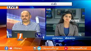 Markets May Chase All Time High Record in Coming Phase | Money Money (13-07-2018) | iNews - INEWS