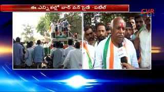 Face To Face With Congress Candidate Rama Rao Patel Election Campaign | Mudhole | CVR News - CVRNEWSOFFICIAL