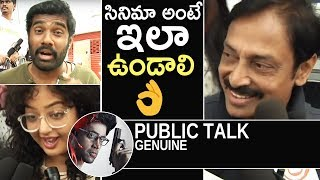 Goodachari Movie Genuine Public Talk | Adivi Sesh | Sobhita Dhulipala | Sricharan Pakala | TFPC - TFPC