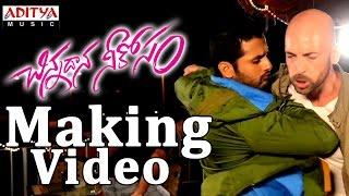 Chinnadana Neekosam Movie Making Video -  Nithin, Mishti Chakraborty - ADITYAMUSIC