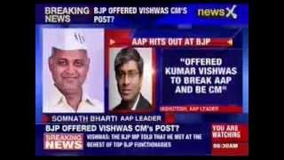 Ashutosh: Offered Vishwas to break AAP and be CM - NEWSXLIVE