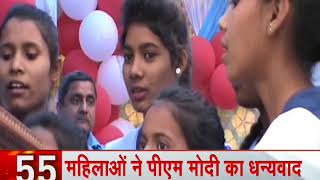 News 100: Mumbai BMC launches 'ek chamach kam' initiative - ZEENEWS