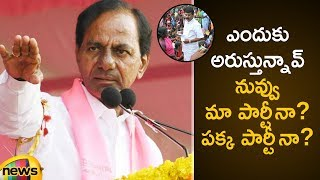 KCR Warns an Youngster who is Yelling the TRS Party Slogans | KCR Latest Speech | Mango News - MANGONEWS