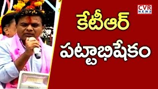 KTR First Speech After Taking Charge As TRS Party Working President | CVR News - CVRNEWSOFFICIAL