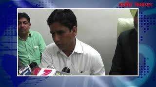 video : बेअदबी मामले में आप विधायक नरेश यादव की संगरूर कोर्ट में पेशी