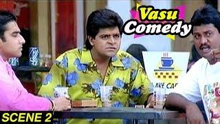 Vasu Comedy Scene 2 | Super Hit Movie వాసు | Venkatesh | Bhumika | Comedy Scene Of Ali And Sunil - RAJSHRITELUGU