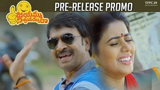Jayammu Nischayammu Raa Pre Release Trailer   Srinivas Reddy, Poorna   TFPC - TFPC